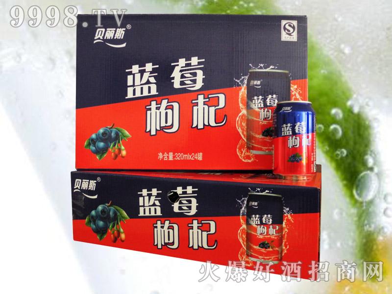 贝丽斯蓝莓枸杞24罐320ml