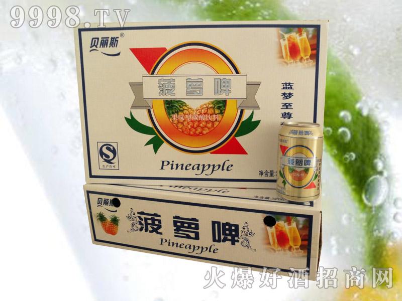 贝丽斯菠萝啤白箱24罐320ml