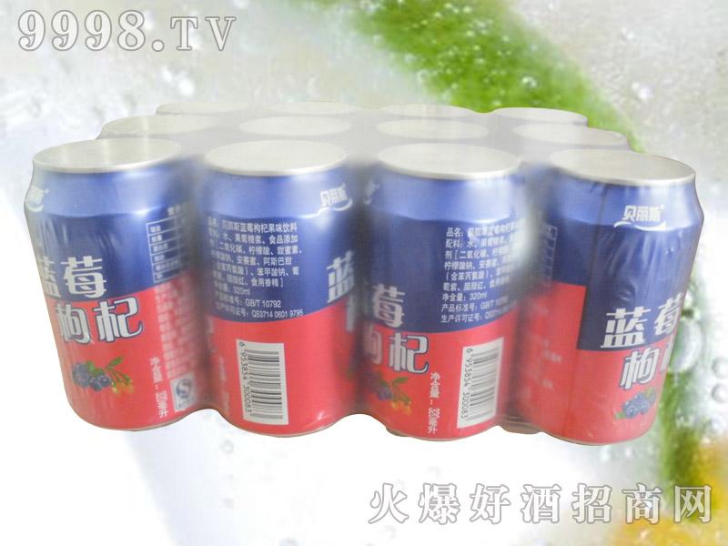 贝丽斯蓝莓枸杞碳酸饮料塑包
