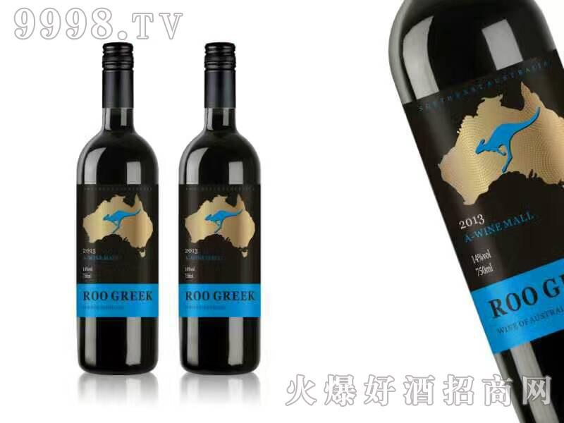袋鼠茜拉干红葡萄酒