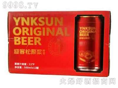 迎客松原浆啤酒・红罐500mlx12