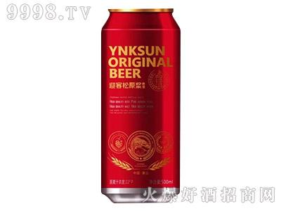 迎客松原浆啤酒・红罐500ml
