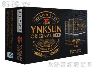 迎客松原浆啤酒・黑罐330mlx24