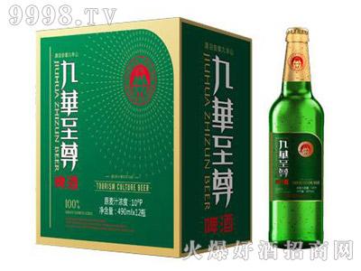 九华至尊啤酒490mlx12瓶