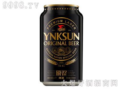 迎客松原浆啤酒・黑罐330ml