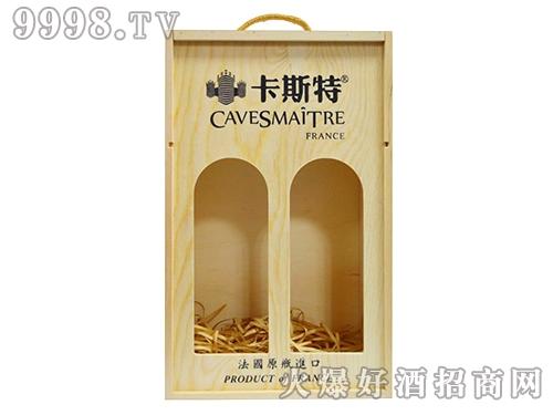 卡斯特木盒