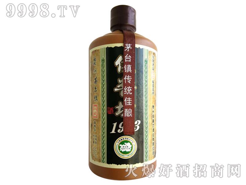 侯酱坊传统嘉酿秘藏53°500ml