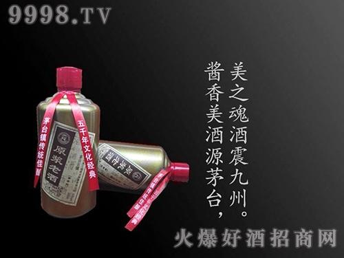 茅台定制系列酒原浆老酒瓶装