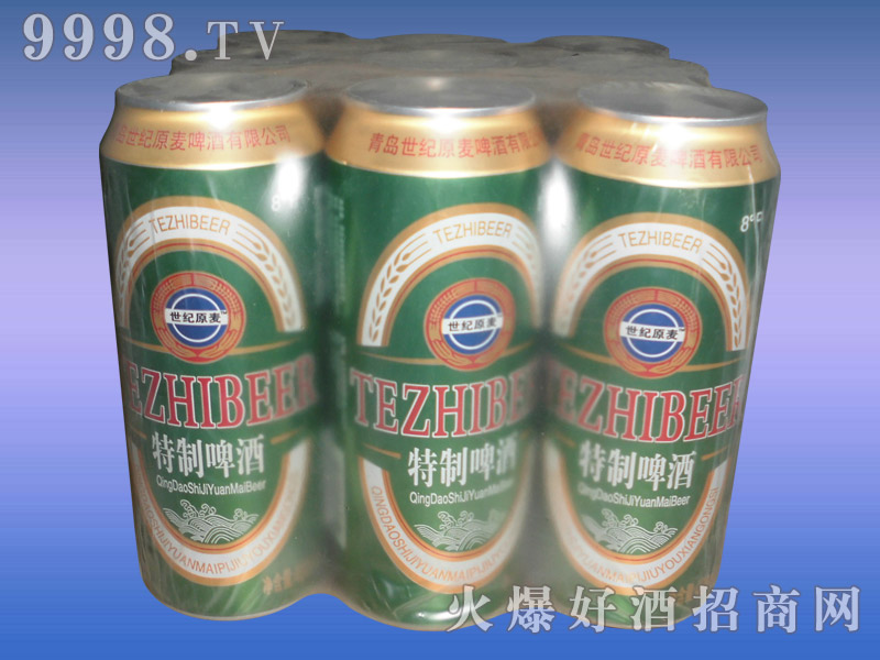 8度世纪原麦特制啤酒塑包