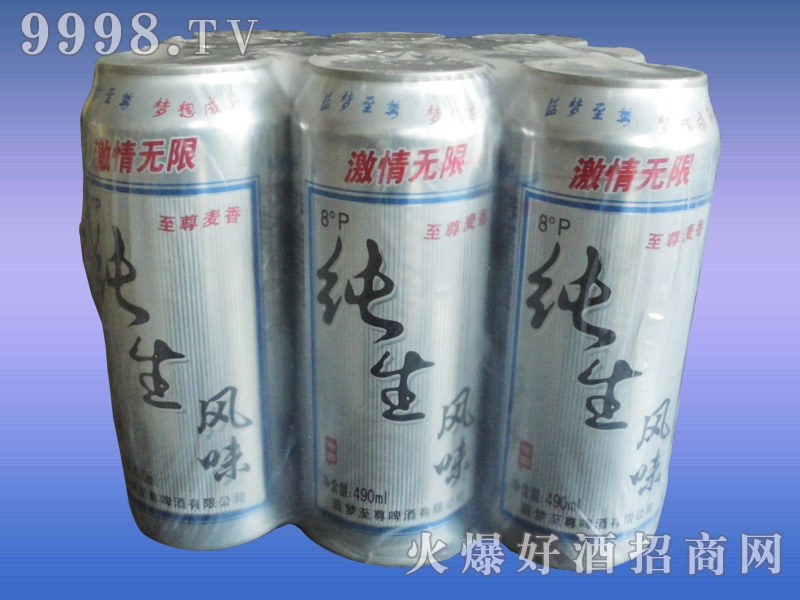 8度蓝韵至尊纯生啤酒塑包