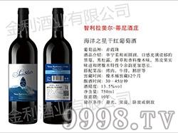 海洋之星干红葡萄酒