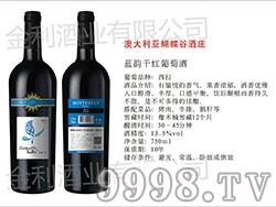蓝韵干红葡萄酒