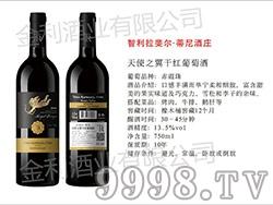 天使之翼干红葡萄酒