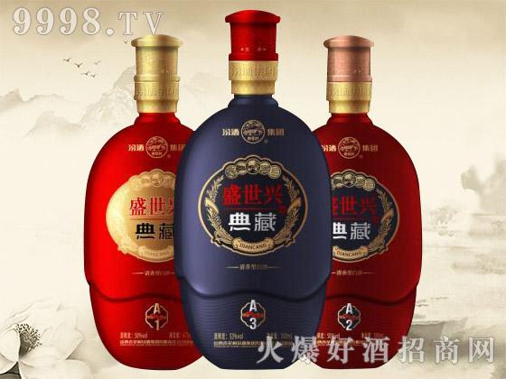 汾酒集团盛世兴升级版典藏全家福