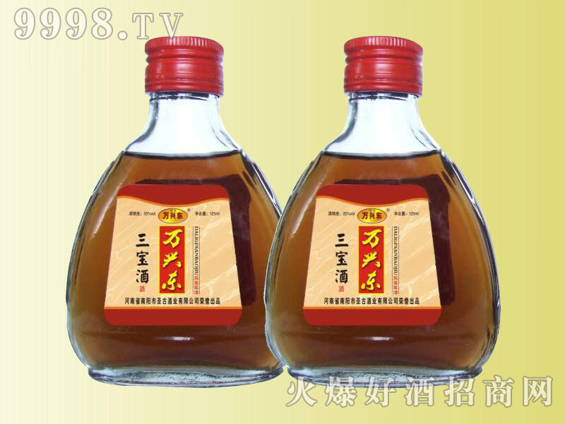 万兴东三宝酒