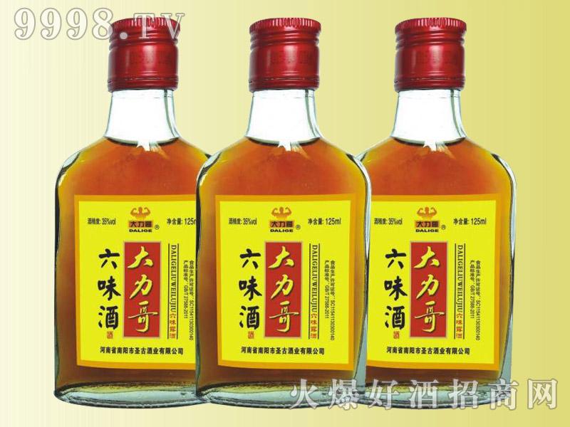 大力哥六味酒-保健酒招商信息
