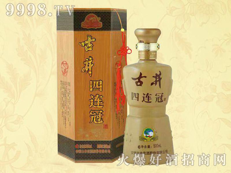 古井四连冠酒(新)