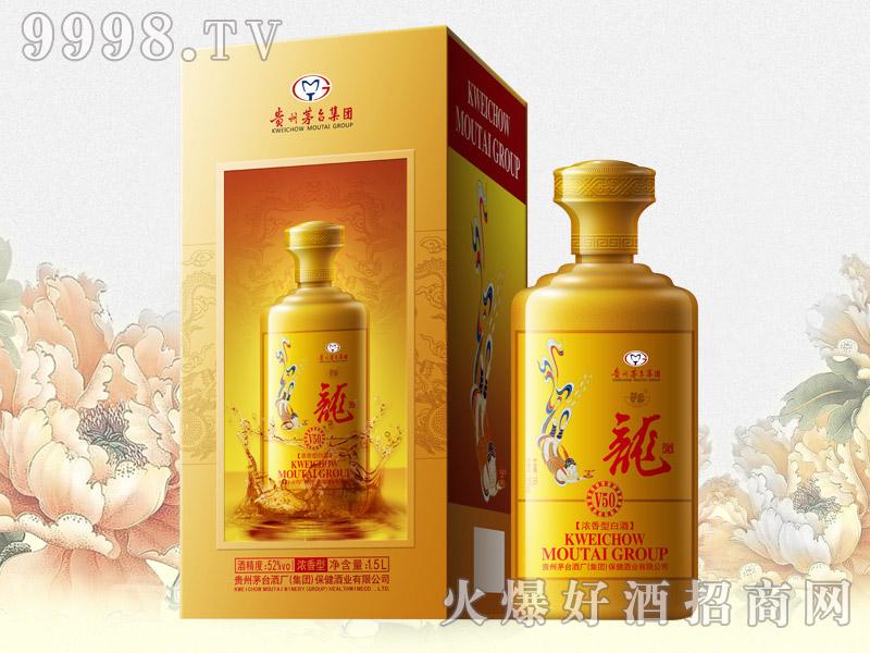 茅台集团龙酒V50