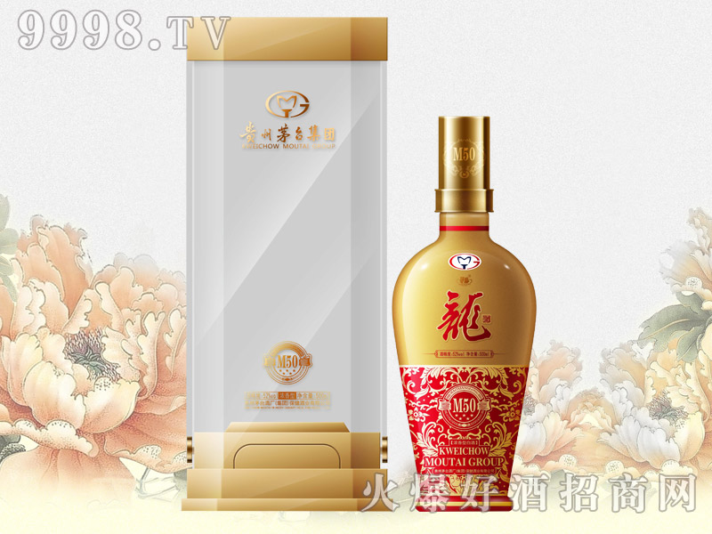 茅台集团龙酒M50