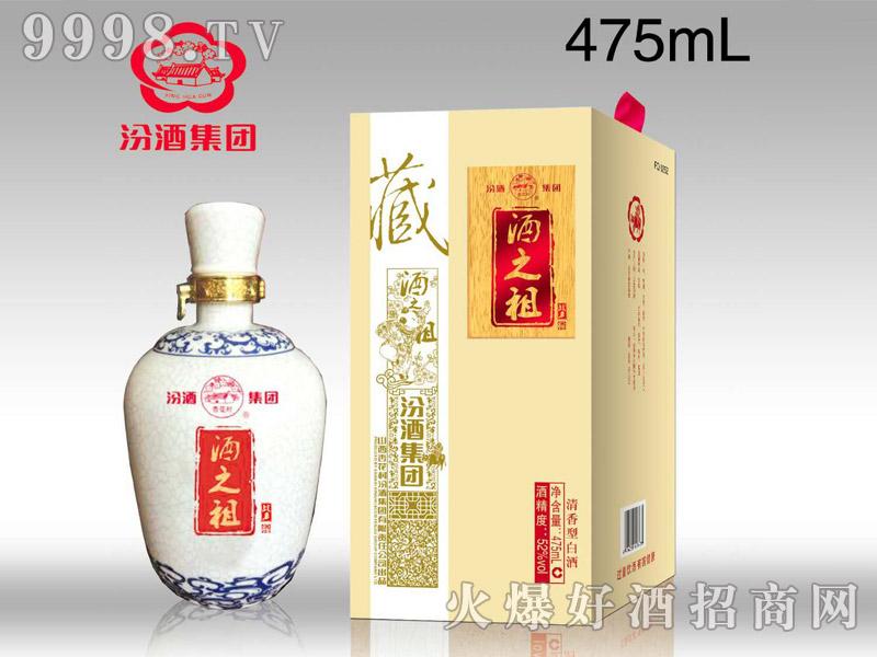 汾酒・酒之祖475ml