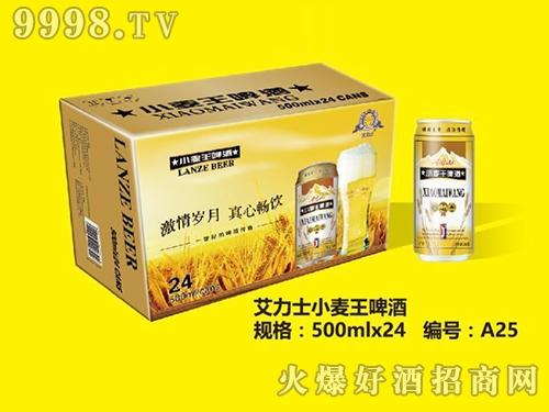 艾力士小麦王啤酒罐装500mlA25
