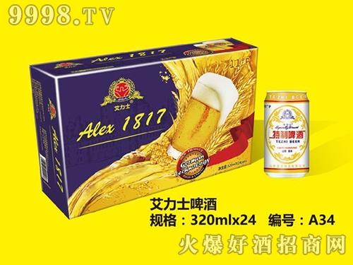 艾力士特制啤酒1817