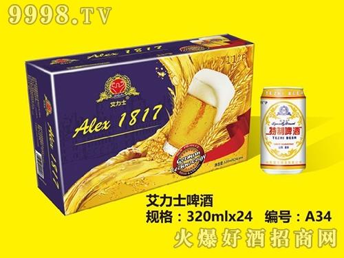 艾力士啤酒1817 320ML
