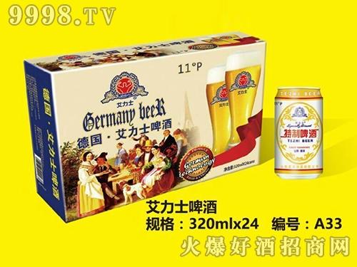 艾力士啤酒320ml