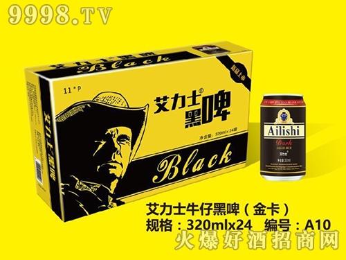艾力士牛仔黑啤酒(金卡)