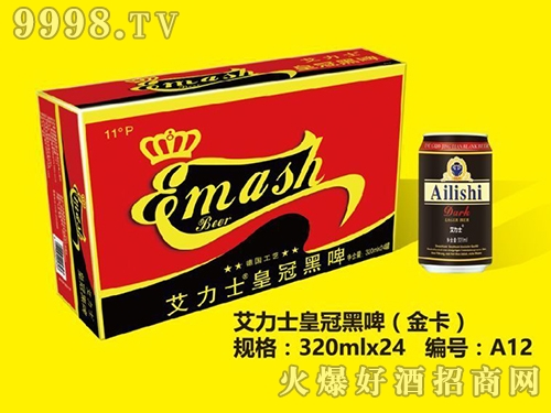 艾力士皇冠黑啤酒(金卡)