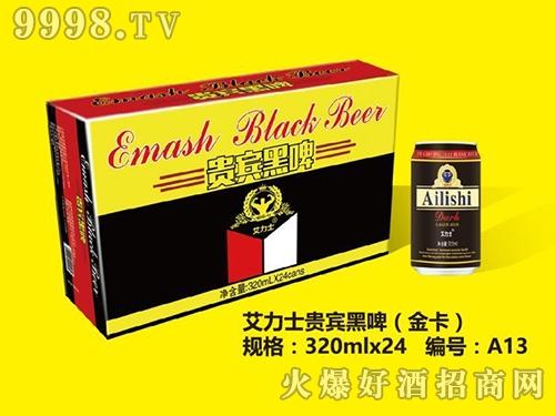 艾力士贵宾黑啤酒(金卡)