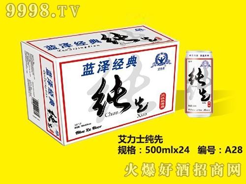 艾力士纯先啤酒500MLA28