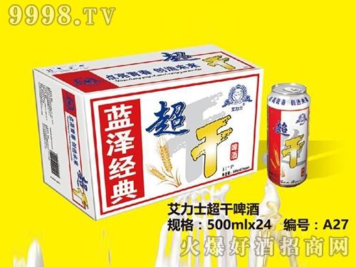 艾力士超干啤酒500MLA27