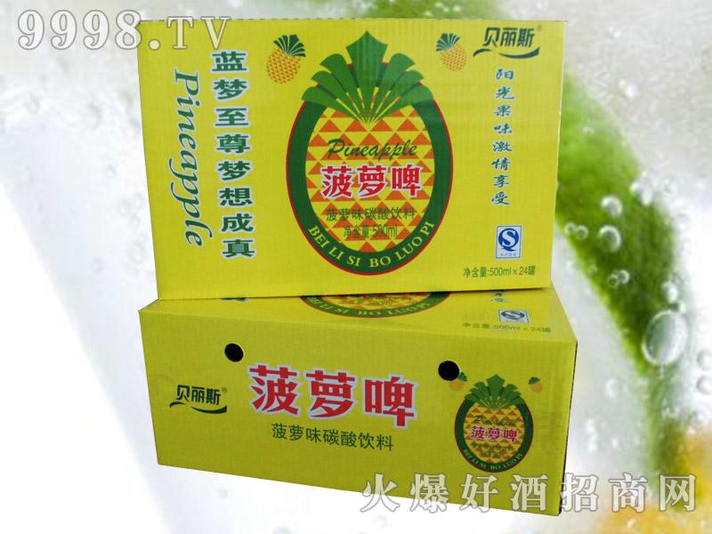 贝丽斯菠萝啤24罐500ml
