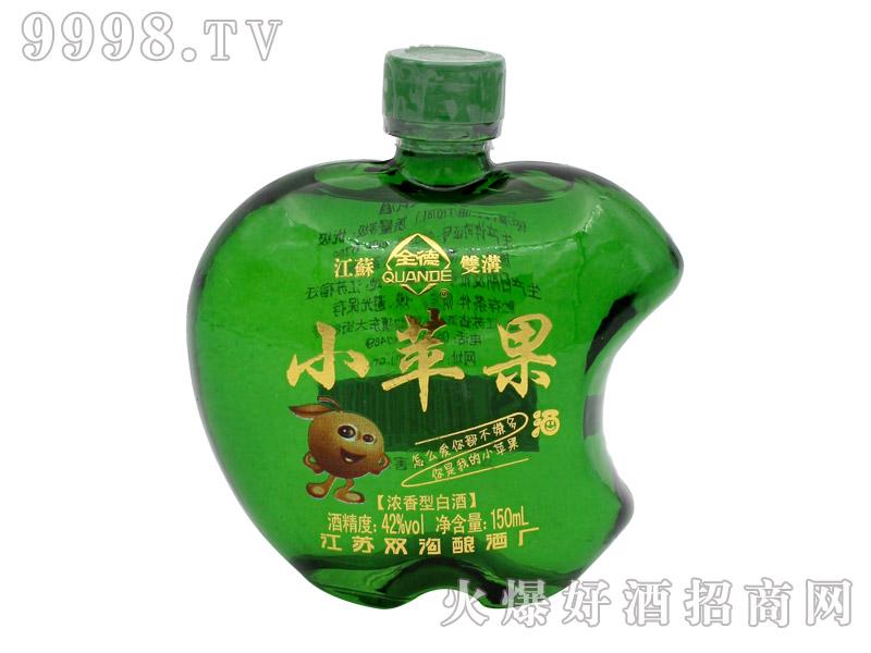 全德小苹果酒(绿)