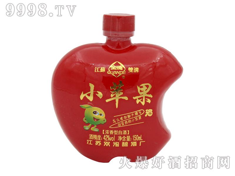 全德小苹果酒(红)