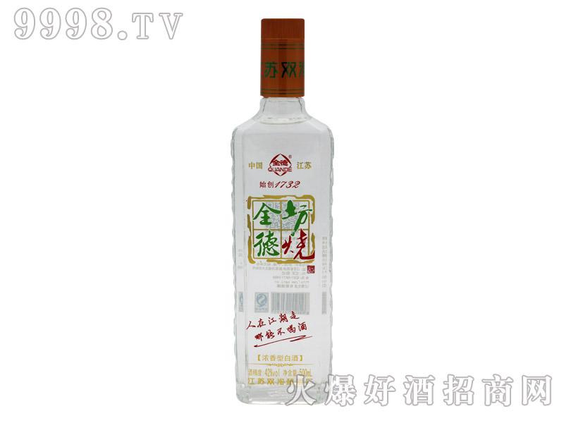 全德坊烧酒(白)
