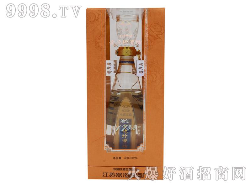 全德珍宝坊酒・1732