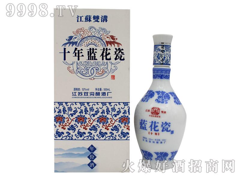 双沟蓝花瓷酒10
