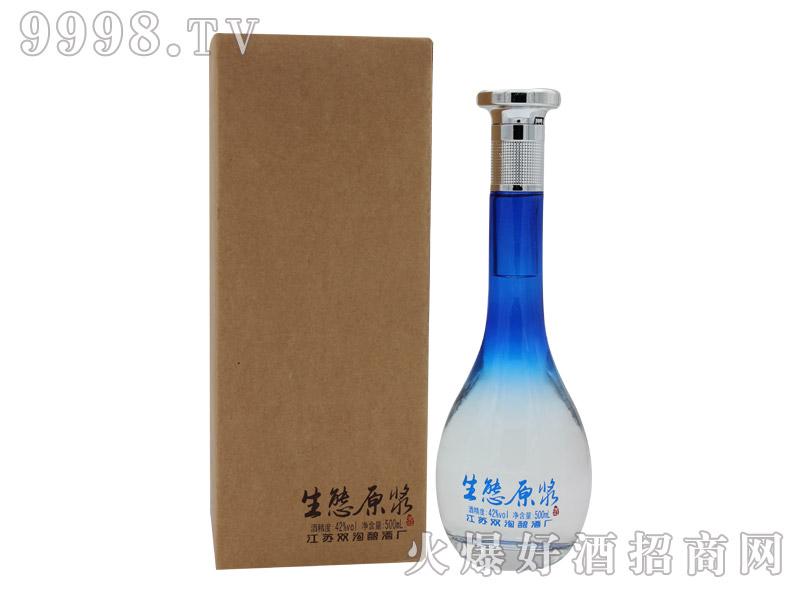 生态原浆酒(牛皮纸)