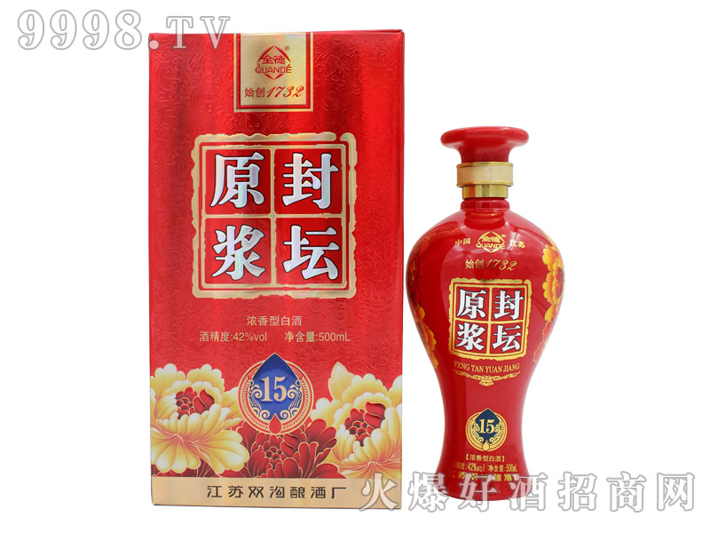 全德封坛原浆酒15