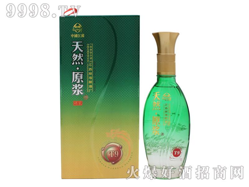 全德天然原浆酒・T9