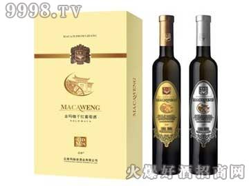 金玛咖干红葡萄酒