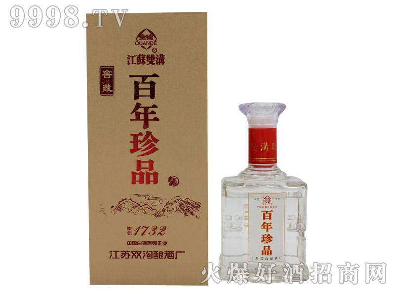 百年珍品酒・窖藏