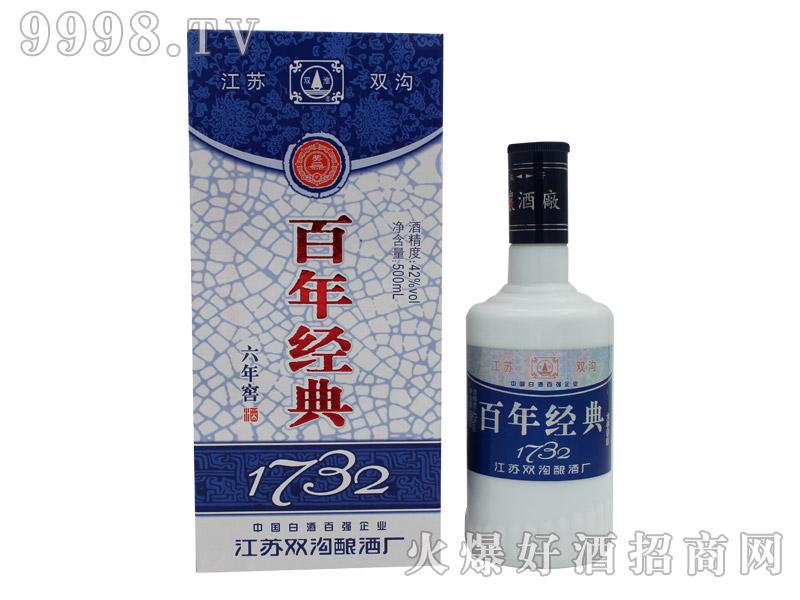 百年经典酒・白瓷