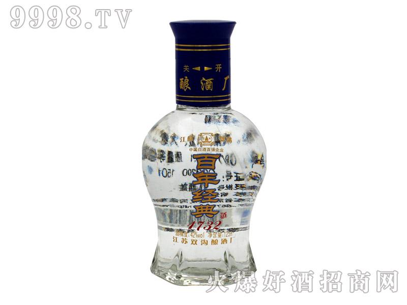 百年经典酒・2两5