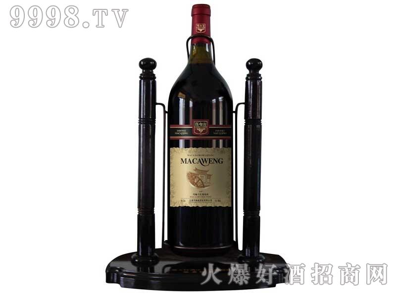 臻藏级玛咖葡萄酒