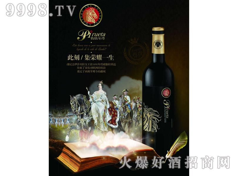 法国英雄之城干红葡萄酒