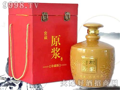 坛子酒-窖藏原浆