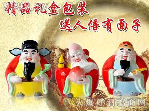 坛子酒-精品礼盒装